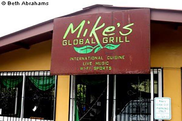 mikes-grill-boquete