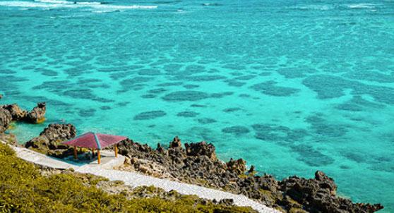 "Okinawa: 7 Reasons to Love ""The Hawaii of Japan"""